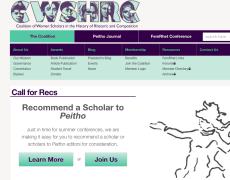 CWHSRC